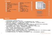 声宝 KB-RF85U型紫外线烘碗机 说明书