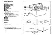 声宝 ES-1151型洗衣机 说明书
