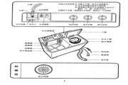 声宝 ES-856W型洗衣机 说明书