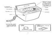 声宝 ES-800BR型洗衣机 说明书