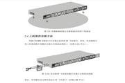 友康UGS-7324以太网交换机使用说明书