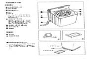 声宝 ES-116SV型洗衣机 说明书