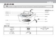 声宝 ES-105V型洗衣机 说明书