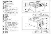 声宝 ES-1053B型洗衣机 说明书
