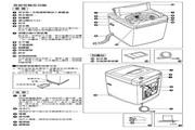 声宝 ES-D139AB型变频全自动洗衣机 说明书