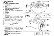 声宝 ES-D119AB(J)型洗衣机 说明书