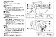 声宝 ES-148AB(X)型洗衣机 说明书
