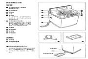 声宝 WMA-135VF型洗衣机 说明书