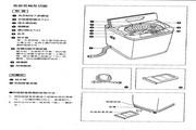 声宝 WMA-103VF型洗衣机 说明书