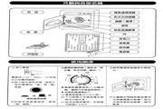 声宝 SD-6C型干衣机 说明书