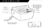 声宝 ES-103SBF型洗衣机 说明书