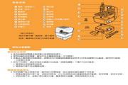 声宝 KB-RA06H型烘碗机 说明书
