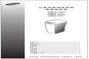 三星 XQB55-D75洗衣机 使用说明书
