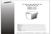 三星 XQB55-D75S洗衣机 使用说明书