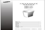 三星 XQB55-V75洗衣机 使用说明书