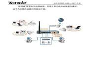 腾达TWL543R无线路由器使用说明书