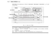 友讯DGS-8510交换机使用说明书
