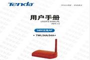 腾达无线接入器TWL54A型使用说明书