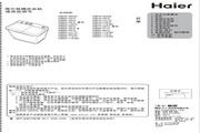 海尔 XPB65-287S洗衣机 使用说明书