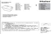 海尔 XPB65-287S M洗衣机 使用说明书