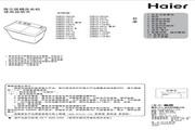 海尔 XPB65-1187S洗衣机 使用说明书