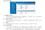 腾达路由器TEI480T型使用说明书