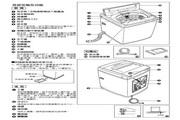 声宝 ES-D119AB型变频全自动洗衣机 说明书