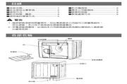 声宝 SD-601型干衣机 说明书