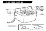声宝 ES-145SBR型洗衣机 说明书