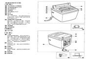 声宝 ES-119B型洗衣机 说明书