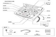 声宝 ES-756型洗衣机 说明书