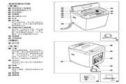声宝 ES-108F(J)型洗衣机 说明书