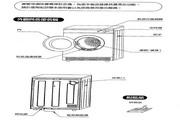 声宝 SD-8A型干衣机 说明书