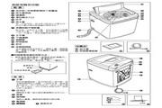 声宝 ES-D149AB(A)洗衣机 说明书