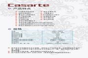 卡萨帝 XQGH100-HB1297A洗衣机 使用说明书