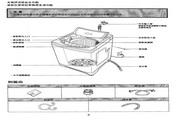 声宝 ES-753型洗衣机 说明书