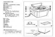 声宝 ES-157AB型洗衣机 说明书