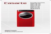 卡萨帝 XQGH80-HBF1406洗衣机 使用说明书