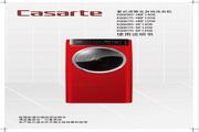 卡萨帝 XQGH75-HBF1206洗衣机 使用说明书