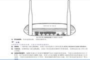 TP-Link无线宽带路由器TL-WR840N型使用说明书
