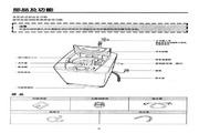 声宝 ES-138N型洗衣机 说明书