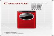 卡萨帝 XQGH70-BF1206洗衣机 使用说明书