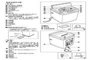 声宝 ES-118AB(J)型洗衣机 说明书