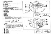 声宝 ES-137AB型洗衣机 说明书
