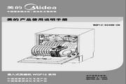 美的 洗碗机WQP12-9346B-CN 说明书