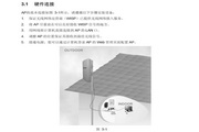 TP-Link无线接入器TL-WA5210G型使用说明书