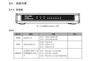 TP-Link有线宽带路由器TL-R860+型使用说明书