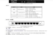 TP-Link多功能路由器TL-R760+型使用说明书