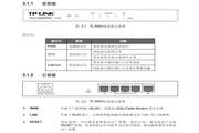 TP-Link多WAN口高速宽带路由器TL-R483型使用说明书