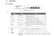 TP-Link双WAN口高速宽带路由器TL-R478+型使用说明书